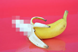 pixelated banana on pink background to represent adult affiliate programs