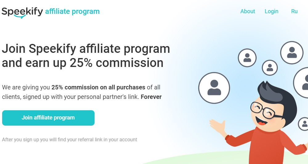 speekify affiliate sign up page