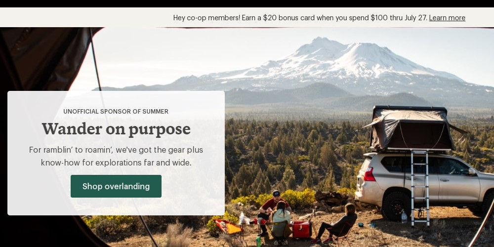 rei co-cop home page
